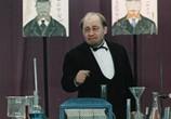 Фильм Карусель (1971) - cцена 2