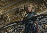 Сцена из фильма Дипломатия / Diplomatie (2014) Дипломатия сцена 6
