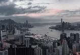 ТВ Гонконг / Hong Kong (2021) - cцена 3