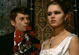 Сцена из фильма Павончелло / Pavoncello (1967) Павончелло сцена 11
