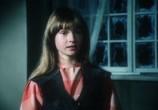 Фильм Тайна Снежной королевы (1986) - cцена 1