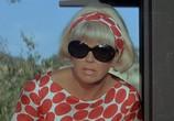 Фильм Каприз / Caprice (1967) - cцена 5