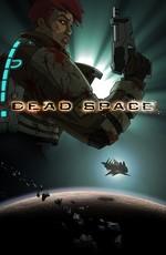 Космос: Территория смерти / Dead Space Downfall (2008)