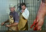 Сцена из фильма Мертвец из Темзы / Die Tote aus der Themse (1971) Мертвец из Темзы сцена 9