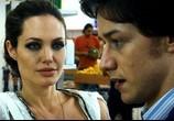 Фильм Особо опасен / Wanted (2008) - cцена 6