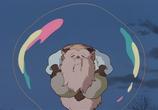 Мультфильм Война тануки в периоды Хэйсэй и Помпоко / Heisei Tanuki Gassen Ponpoko (1994) - cцена 1