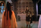 Фильм Потаенная сила сабли дракона / Moh din tiu lung (1984) - cцена 1