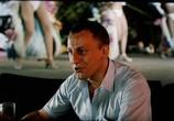 Фильм Одиночное плавание (1985) - cцена 1