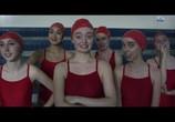 Фильм Черные праздники / Holidays (2016) - cцена 1