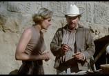 Фильм Прелестная Долли / Dolly Dearest (1991) - cцена 2