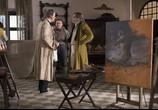 Фильм Призраки Гойи / Goya's Ghosts (2007) - cцена 3