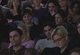 Сцена из фильма Сплетня / Gossip (2000) Сплетня сцена 4
