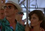 Фильм Бегущий человек / The Running Man (1987) - cцена 1