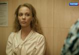 Сцена из фильма Большие надежды (2020)