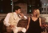 Фильм Кейт и Лео / Kate & Leopold (2002) - cцена 1