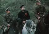 Сцена из фильма Был настоящим трубачом (1973) Был настоящим трубачом сцена 13