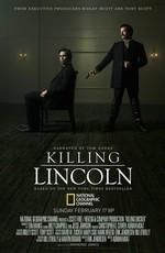 National Geographic. Убийство Линкольна