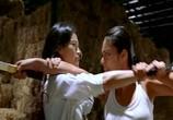 Фильм Моя жена-гангстер 3 / Jopog manura 3 (2006) - cцена 2