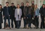 Сцена из фильма Берлинские легавые / Dogs of Berlin (2018) Берлинские легавые сцена 1