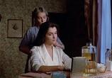 Фильм Служанка / La Bonne (1986) - cцена 1