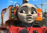 Мультфильм Томас и его друзья: кругосветное путешествие / Thomas & Friends: Big World! Big Adventures! (2018) - cцена 1