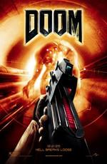 Мир фантастики: Дум: Киноляпы и интересные факты / Doom (2008)