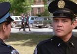 Фильм Полицейская Академия / Police Academy (1984) - cцена 5