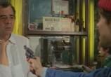Сцена из фильма От Корлеоне до Бруклина / Da Corleone a Brooklyn (1979) От Корлеоне до Бруклина сцена 13