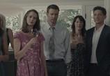 Сцена из фильма Убьём жену Уорда / Let's Kill Ward's Wife (2015) Убьём жену Уорда сцена 1