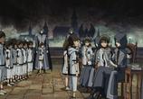 Мультфильм Последний серафим / Owari no Seraph (2015) - cцена 4