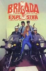 Взрывная бригада / Brigada explosiva (1986)