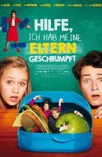 Помогите, я уменьшил своих родителей / Hilfe, ich hab meine Eltern geschrumpft (2018)