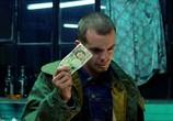 Сцена из фильма Девять мертвых геев / 9 dead gay guys (2002) Девять мертвых геев сцена 2
