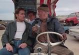 Сцена из фильма Закусочная на шоссе 66 / Roadhouse 66 (1984) Закусочная на шоссе 66 сцена 6