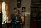 Фильм Мальчики (1990) - cцена 3
