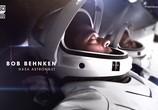 Сцена из фильма Discovery: Nasa и SpaceX: путешествие в будущее / NASA and SpaceX: Journey to the Future (2020) Discovery: Nasa и SpaceX: путешествие в будущее сцена 2