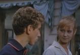 Фильм Точка, точка, запятая... (1972) - cцена 2