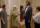 Сериал Квартира невинных / Masumlar Apartmani (2020) - cцена 1