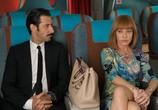 Фильм Я очень возбужден / Los amantes pasajeros (2013) - cцена 4