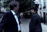 Фильм Уильям Винсент / William Vincent (2010) - cцена 5