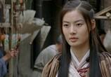 Фильм Призрачный меч / Shadowless Sword (2005) - cцена 1