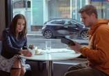 Сцена из фильма Только ты (2011) Только ты сцена 6