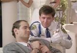 Фильм Полицейская академия 5 / Police Academy 5 (1988) - cцена 8