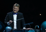 Сцена из фильма «Симфоническое Кино»: Концерт в Большом зале Дворца Республики (Минск) (2014)