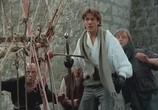 Фильм Убить дракона (1988) - cцена 2