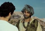 Сцена из фильма Архимед. Повелитель Чисел (2013)