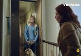 Сцена из фильма Жить с Надеждой (2021)