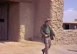 Фильм Стрелки Юбочного форта / The Guns of Fort Petticoat (1957) - cцена 1