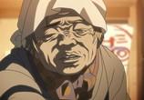 Мультфильм Акудама Драйв / Akudama Drive (2020) - cцена 6