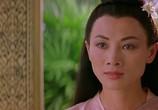 Сцена из фильма Анна и король / Anna and the King (2000)